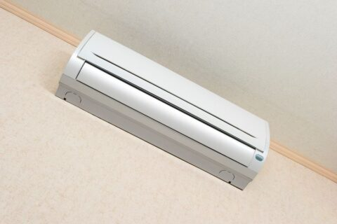 Advantages of Using a Ductless Mini-Split in Downriver Michigan